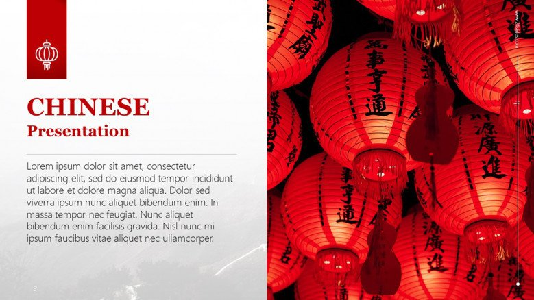 Chinese text slide in white and red