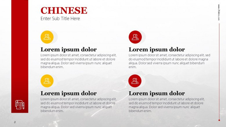 Four-section slide for a chinese presentation